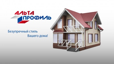 Строительная компания альта архангельск ооо строительная компания лазурь ltd