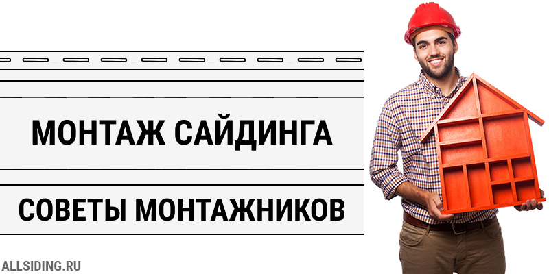 СОВЕТЫ2.png